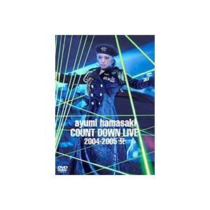 浜崎あゆみ/ayumi hamasaki COUNTDOWN LIVE 2004-2005 A [DVD]|ggking