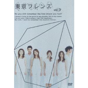 東京フレンズ Vol.3 [DVD]|ggking
