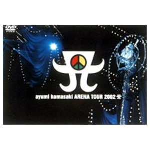 浜崎あゆみ/ayumi hamasaki ARENA TOUR 2002 A(期間限定) ※再発売 [DVD]|ggking