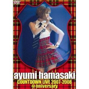 浜崎あゆみ/ayumi hamasaki COUNTDOWN LIVE 2007-2008 Anniversary [DVD]|ggking