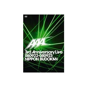 AAA 3rd Anniversary Live 080922-080923 日本武道館(通常盤) [DVD]|ggking