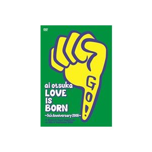 大塚愛/LOVE IS BORN〜5th Anniversary 2008〜at Osaka-jo Yagai Ongaku-Do〜(通常盤) [DVD]|ggking