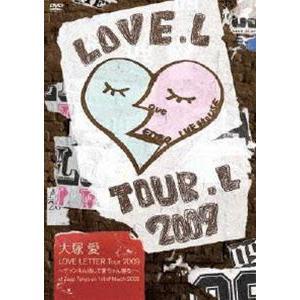 大塚愛/LOVE LETTER Tour 2009 チャンネル消して愛ちゃん寝る! At Zepp Tokyo on 1st of March 2009 [DVD]|ggking