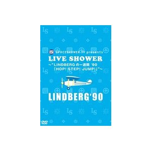 "LINDBERG/SPACESHOWER TV presents LIVE SHOWER〜""LINDBERGの一週間 '90「HOP! STEP! JUMP!」""〜 [DVD]