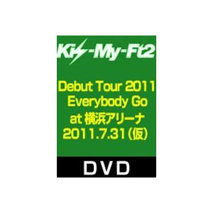 Kis-My-Ft2 Debut Tour 2011 Everybody Go at 横浜アリーナ 2011.7.31 [DVD]|ggking