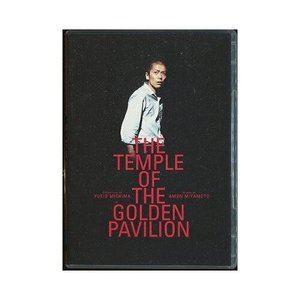 金閣寺 The Temple of the Golden Pavilion [DVD]|ggking
