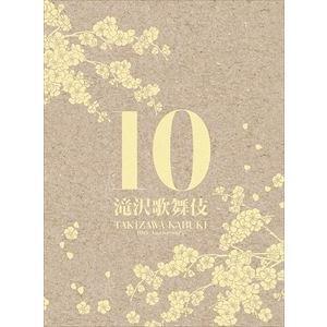 滝沢歌舞伎10th Anniversary(日本盤) [DVD] ggking