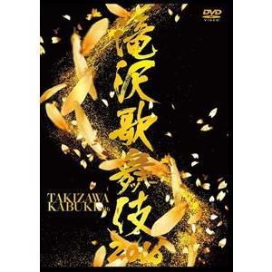 滝沢秀明/滝沢歌舞伎2016(通常盤) [DVD]|ggking