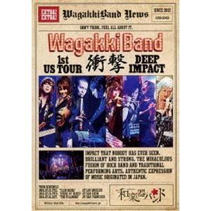 和楽器バンド/WagakkiBand 1st US Tour 衝撃 -DEEP IMPACT-(通常盤) [DVD]|ggking