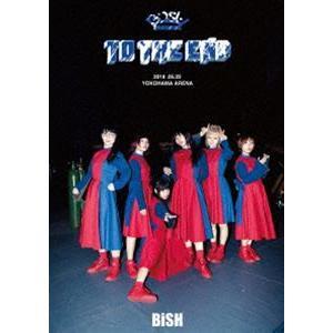"BiSH""TO THE END"" [DVD]|ggking"