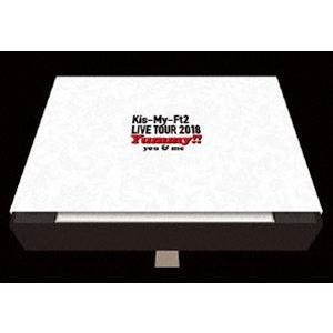 Kis-My-Ft2/LIVE TOUR 2018 Yummy!! you&me(初回盤) [DVD]|ggking