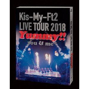 Kis-My-Ft2/LIVE TOUR 2018 Yummy!! you&me(通常盤) [DVD]|ggking