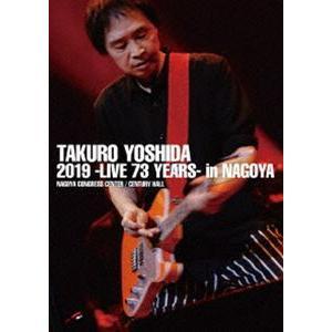 吉田拓郎/2019 -Live 73 years- in NAGOYA/Special EP Disc「てぃ〜たいむ」 [DVD] ggking