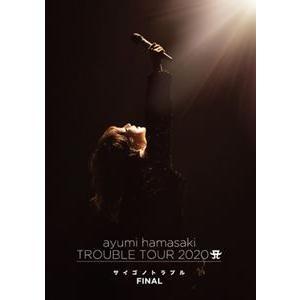 浜崎あゆみ/ayumi hamasaki TROUBLE TOUR 2020 A 〜サイゴノトラブル〜 FINAL [DVD]|ggking