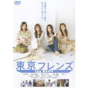 東京フレンズ The Movie スタンダード・エディション [DVD]|ggking