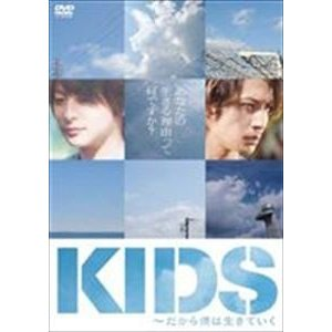 KIDS 通常版 [DVD]|ggking
