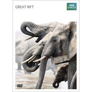 グレート・リフト BBCオリジナル完全版 DVD [DVD] ggking