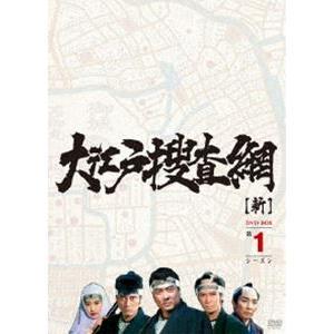 大江戸捜査網 DVD-BOX 第1シーズン [DVD]|ggking