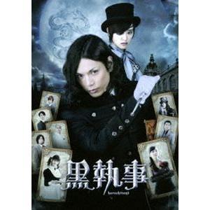 黒執事 DVDスタンダード・エディション [DVD] ggking
