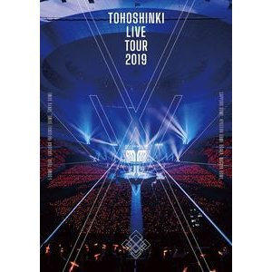 東方神起 LIVE TOUR 2019 〜XV〜 [DVD]|ggking