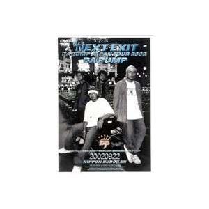DA PUMP THE NEXT EXIT -DA PUMP JAPAN TOUR 2002- [DVD] ggking