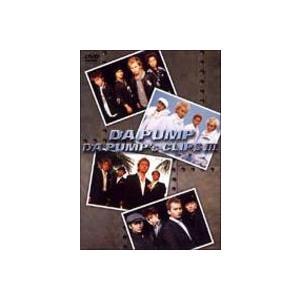 DA PUMP's CLIPS III [DVD]|ggking