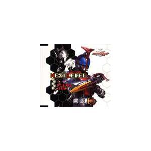 YU-KI[ユウキ] / 仮面ライダーカブト オープニング・テーマ: NEXT LEVEL [CD] ggking