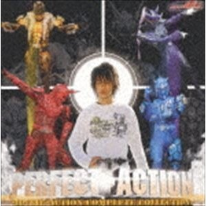 仮面ライダー 電王 Perfect-Action〜Double-Action Complete Collection〜 [CD]|ggking