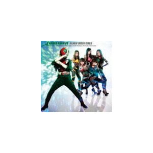 仮面ライダーGIRLS / KAMEN RIDER V3(CD+DVD) [CD]|ggking