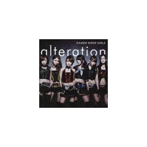仮面ライダーGIRLS/alteration(CD+DVD)...