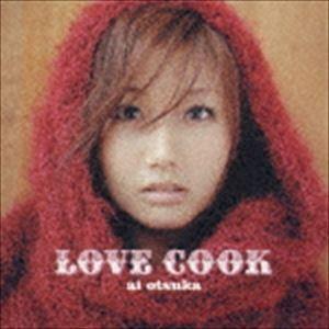 大塚愛/LOVE COOK(通常版)(CD)...