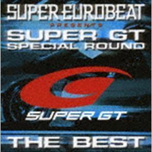 (オムニバス) スーパーユーロビート・プレゼンツ・スーパーGT -スペシャル・ラウンド-〜ザ・ベスト〜 [CD]|ggking