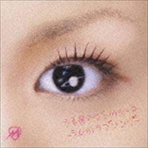 misono / うる星やつらのテーマ〜ラムのラブソング〜/ミィ(CD+DVD) [CD] ggking