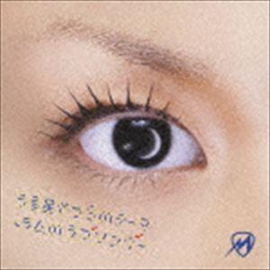 misono / うる星やつらのテーマ〜ラムのラブソング〜/ミィ [CD] ggking