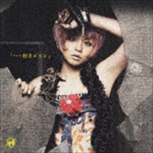misono / 「…好き×××」/0時前のツンデレラ〜Piano Ver.〜(CD+DVD/ジャケットA) [CD]|ggking