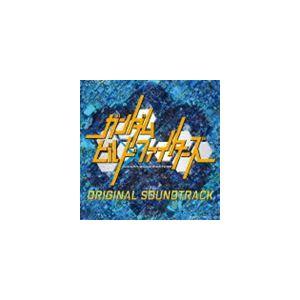林ゆうき(音楽) / ガンダムビルドファイターズ オリジナルサウンドトラック [CD]|ggking