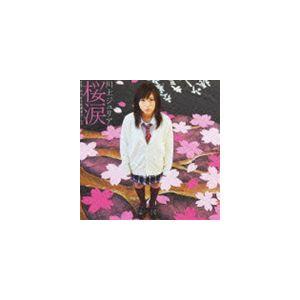 種別:CD 川上ジュリア 解説:1993年生まれの女子高生シンガー、川上ジュリア(JURIAN BE...