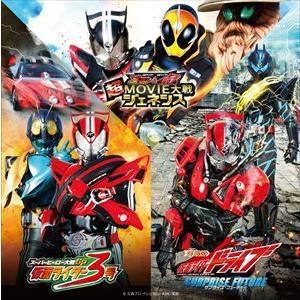 仮面ライダーシリーズ 2015年公開映画 主題歌 [CD]|ggking