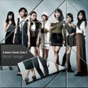 仮面ライダーGIRLS / Next stage [CD]|ggking
