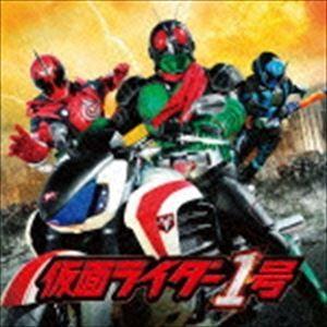 仮面ライダー45周年記念超大作 仮面ライダー1号 サウンドトラック [CD]|ggking