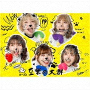 豆柴の大群 / WOW!!シーズン(初回生産限定盤/CD+2Blu-ray) [CD]|ggking