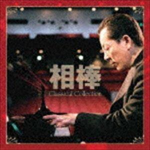 相棒 Classical Collection=杉下右京 愛好クラシック作品集=(HQCD) [CD] ggking