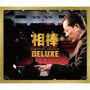 相棒 Classical Collection=杉下右京 愛好クラシック作品集=DELUXE [CD]|ggking