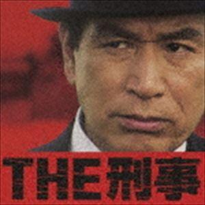 シエナ・ウインド・オーケストラ / THE 刑事☆究極の刑事ドラマ・テーマ集 [CD] ggking