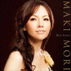 森麻季(S)/翼をください〜ベスト・ソングス(CD)の商品画像
