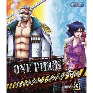 ONE PIECE ワンピース 16THシーズン パンクハザード編 piece.3 [Blu-ray]|ggking
