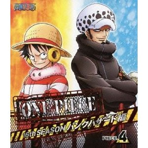ONE PIECE ワンピース 16THシーズン パンクハザード編 piece.4 [Blu-ray]|ggking