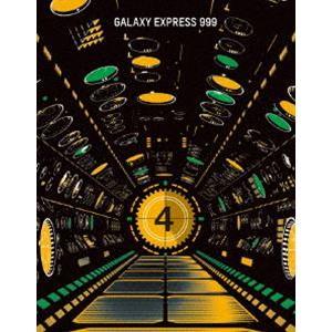 松本零士画業60周年記念 銀河鉄道999 テレビシリーズBlu-ray BOX-4 [Blu-ray]|ggking