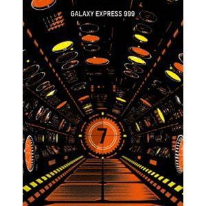 松本零士画業60周年記念 銀河鉄道999 テレビシリーズBlu-ray BOX-7 [Blu-ray]|ggking