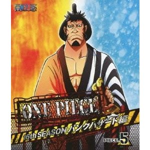 ONE PIECE ワンピース 16THシーズン パンクハザード編 piece.5 [Blu-ray]|ggking